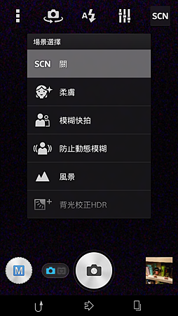 Screenshot_2013-12-28-09-52-39.png