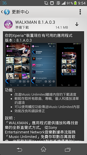 Screenshot_2013-12-28-09-54-48.png