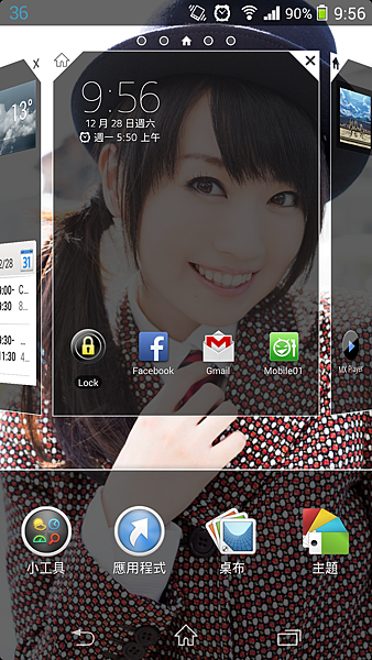 Screenshot_2013-12-28-09-56-49.png
