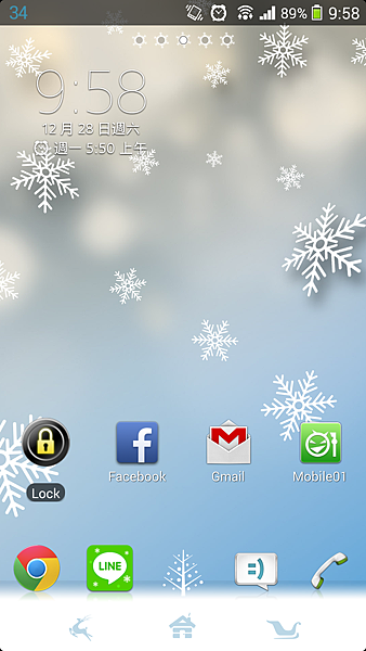Screenshot_2013-12-28-09-58-17.png