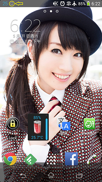 Screenshot_2014-05-31-18-22-53L.png