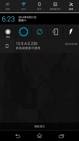 Screenshot_2014-05-31-18-23-37.png