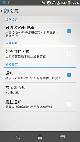 Screenshot_2014-05-31-18-24-57.png
