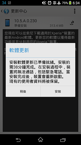 Screenshot_2014-05-31-18-34-25.png