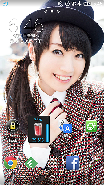 Screenshot_2014-05-31-18-46-53.png