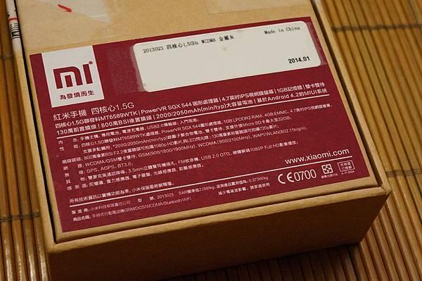 DSC06124L.jpg