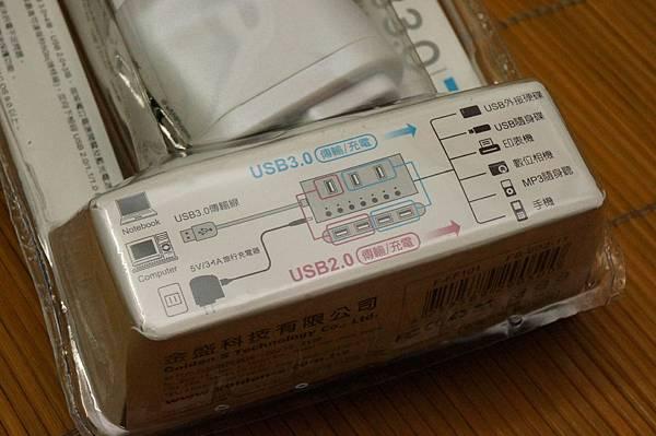 DSC06410.JPG
