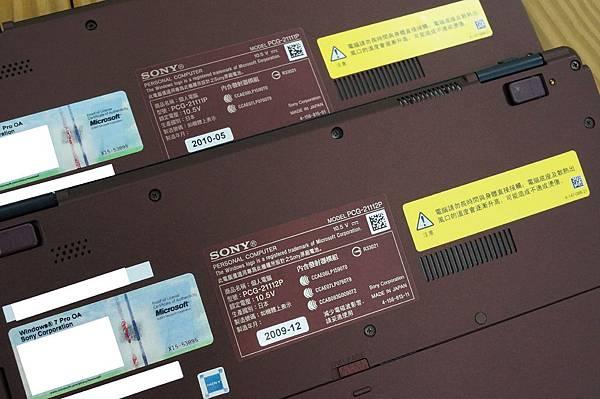DSC07395L.jpg