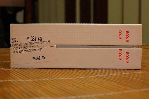 DSC07720.JPG