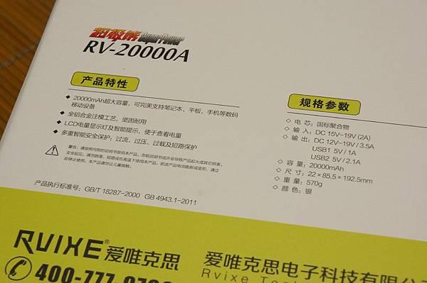 DSC07869.JPG