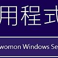 Twomon Windows Server.png