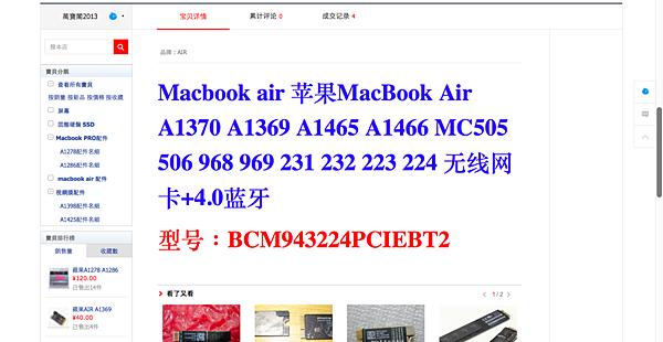 Taobao 3.png