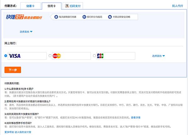 Taobao 9.png