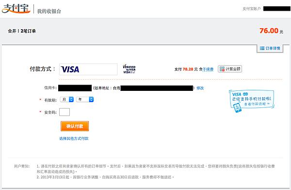 Taobao 10.png