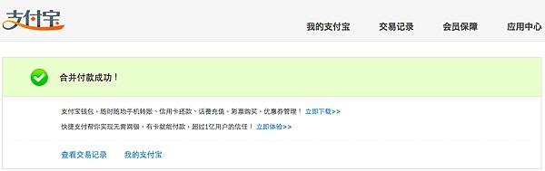 Taobao 11.png