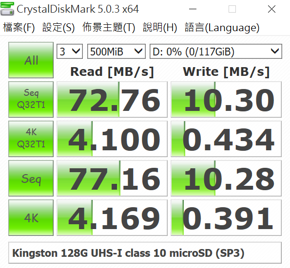 Kingston 128G Speed Test (SP3 USB3.0).PNG
