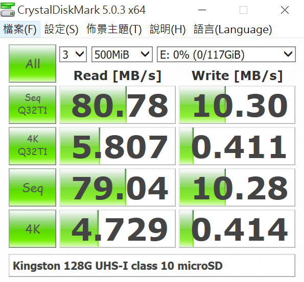 Kingston 128G Speed Test (RDF5 USB3.0).PNG