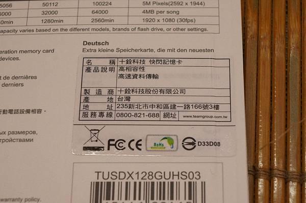 DSC08741.JPG