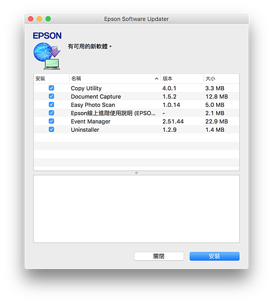 Epson Scan 操作畫面 1.png