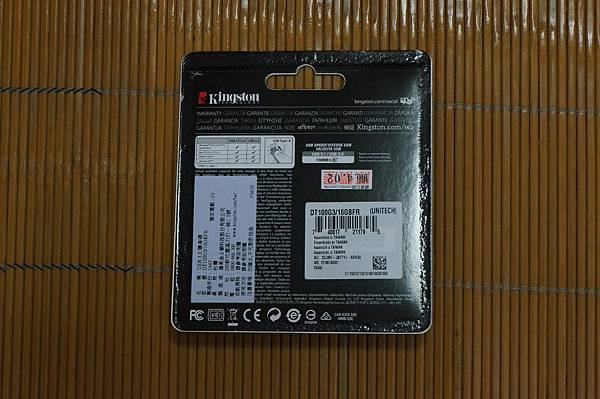 DSC09297.JPG