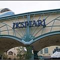 IKSPEARI購物中心