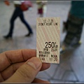 要進去買票前還得花250日元