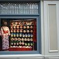美國大街櫥窗