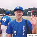 大學時去元智大學參加大專盃壘球賽