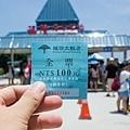 買了福隆海水浴場的門票