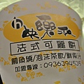 2013_0912EO.JPG