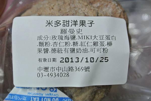 2013_1013GX.JPG
