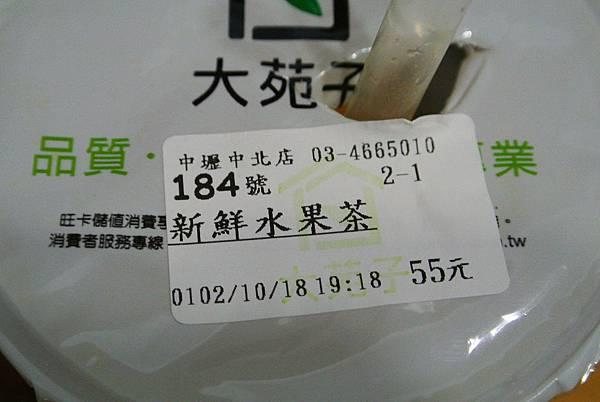 2013_1018EC.JPG