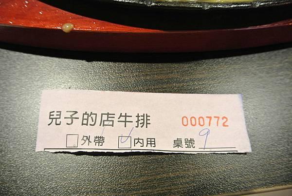 2013_1018DF.JPG
