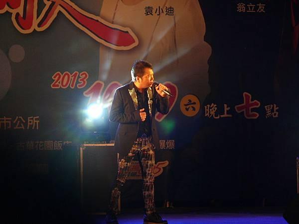 2013_1019BC.JPG