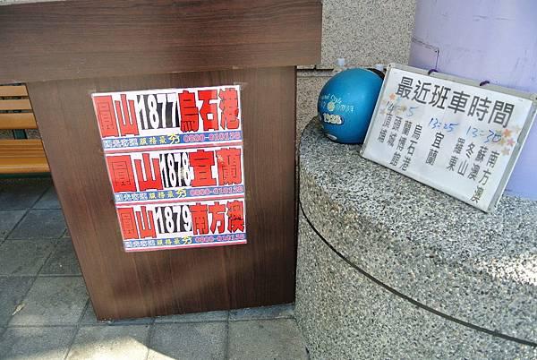 135037AA.JPG