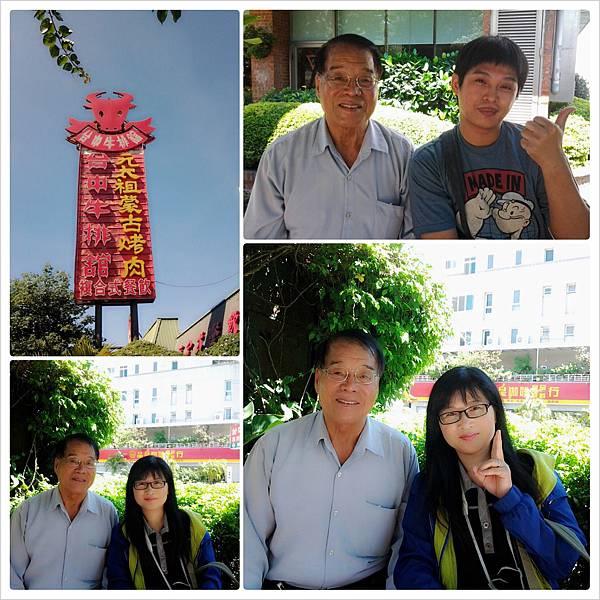 PhotoGrid_1381116324640.jpg