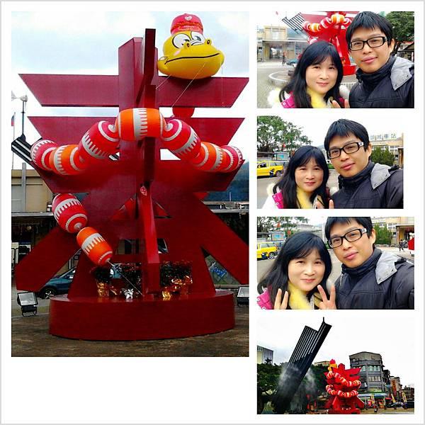 PhotoGrid_1360382023745.jpg