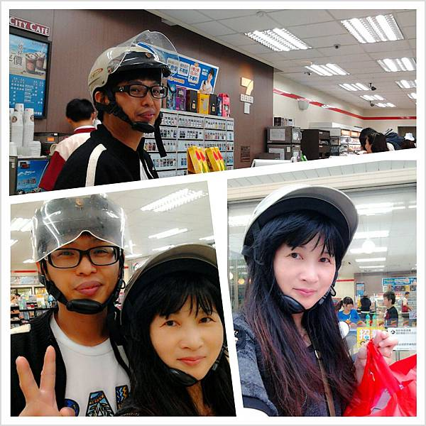 PhotoGrid_1368092243272.jpg