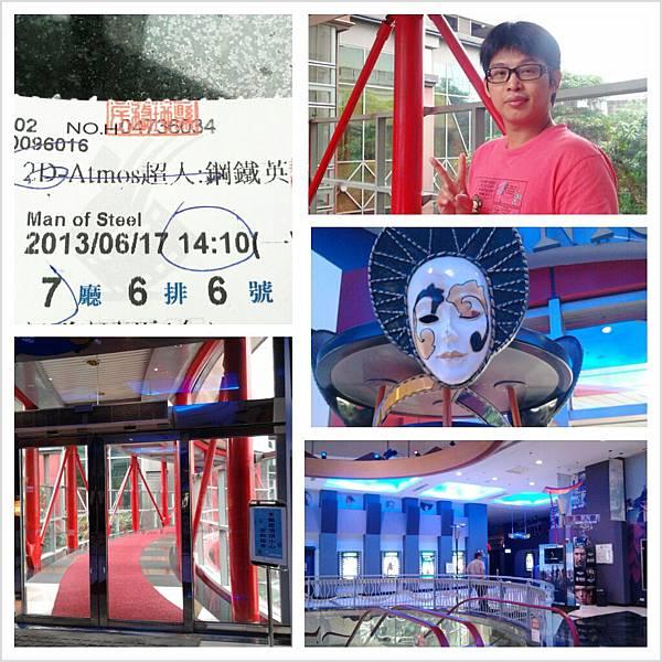 PhotoGrid_1371447449481.jpg