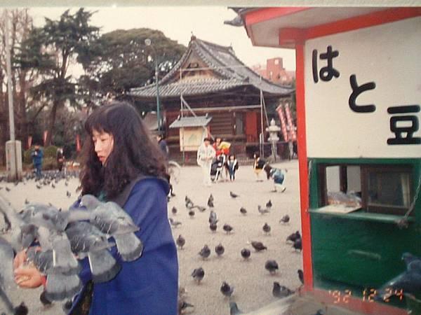 2002_0101AR.JPG