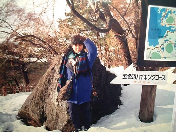 2002_0112AG.JPG