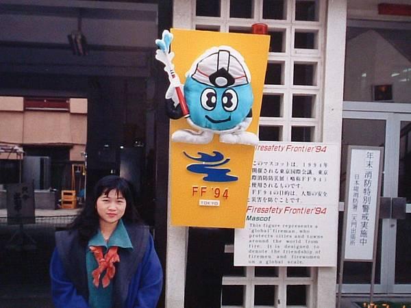 2002_0101AF.JPG