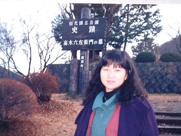 2002_0101AO.JPG