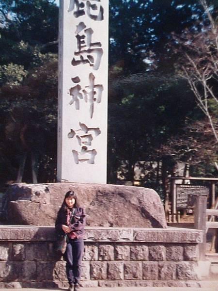 2002_0101AS.JPG