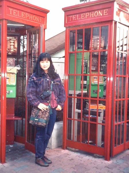 2002_0101AX.JPG