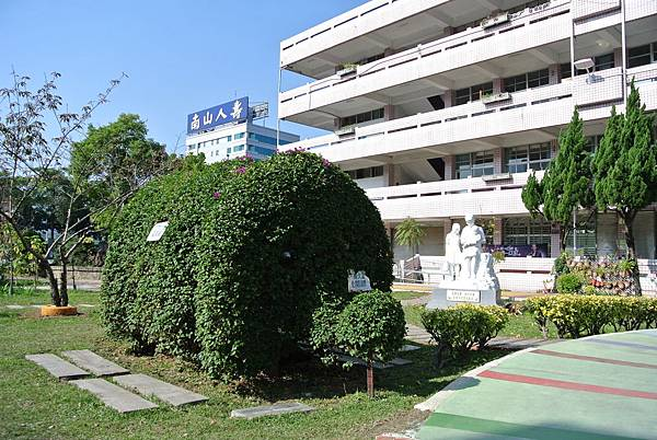 2014_0101AB.JPG