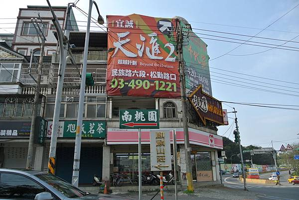 2014_0301CE.JPG