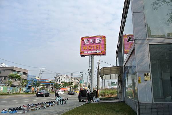 2014_0301CF.JPG