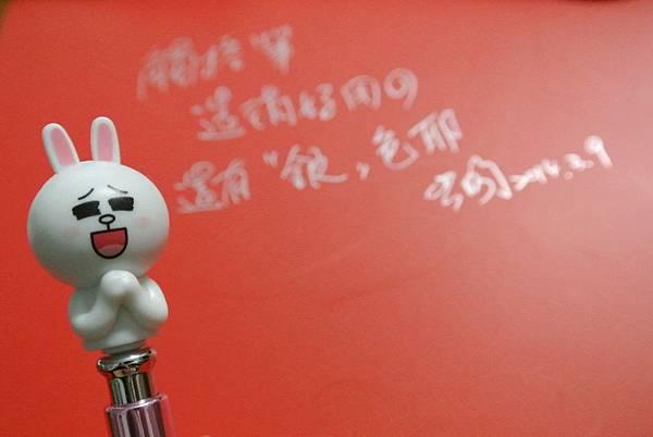 2014_0309AB.JPG