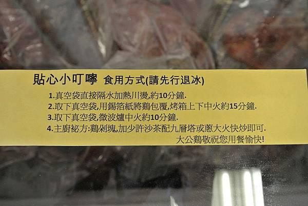 2014_0322BZ.JPG